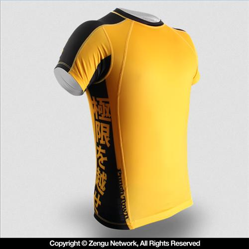 PunchTown PunchTown Ode to the Dragon Rashguard